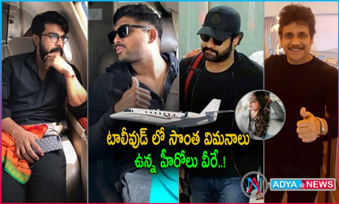Own private Jet Flights Having to Tollywood Stars..!