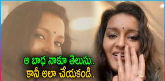 Renu Desai talks about Love Failures