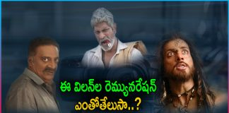 Tollywood Top 3 Villains Remuneration