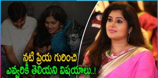 Unknown Facts of Actress Shailaja Priya