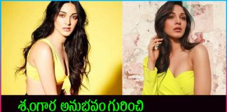 Does Mahesh heroine know anything about romance experience