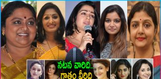 Tollywood Actress Voice dubbing to Another Actress
