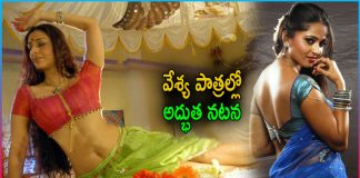 Five actresses who played the role of a prostitute in Tollywood