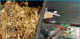 Watchman Gold theft in maharashtra