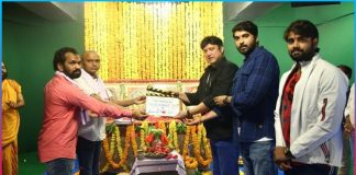 Director Sai Krishna kv Katha Modalayindi Movie Opening