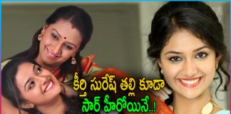 Keerthi Suresh Mother also Star Actress