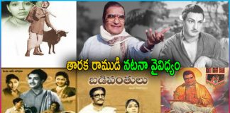NT Rama Rao Different roles and five Hit Movies