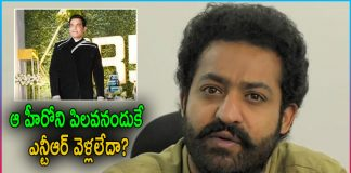 This is The Reason For NTR Not Attended Dil Raju Birthday Party