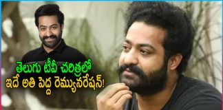 NTR Remuneration For Upcoming Talk Show