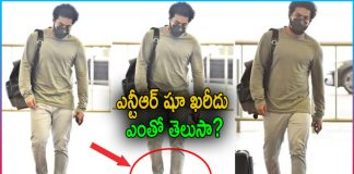 NTR Shoes Price Goes Viral
