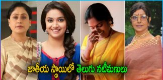National Film Award for Best Actress in Telugu