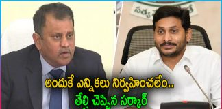 Nimmagadda Ramesh Vs YS Jagan : AP Govt Declare To High Court That Will Not Conduct Local Body Elections