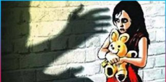 minor girl raped in shamshabad