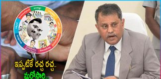 AP SEC Another Key Orders Amid Election Notification Row