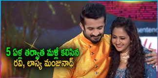 Anchor Ravi And Lasya Manjunath Are Back Here The Promo Of Their Family Party