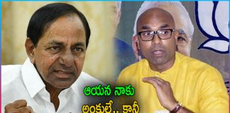 BJP MP Arvind Sensational Comments On CM KCR Family