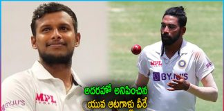 Debut Indian Cricketers Test Series Against Australia