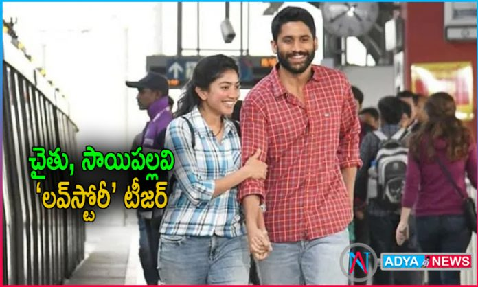 Naga Chaitanya And Sai Pallavi Love Story Movie Teaser