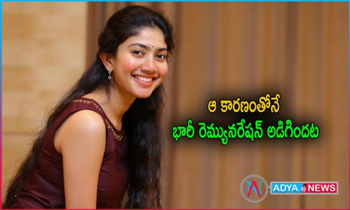 Sai Pallavi Demands Huge Remuneration For Ayyappanum Koshiyum remake