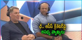 India Vs Australia 3rd Test Shane Warne Abusive Comments On Cricketer