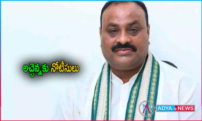 Tekkali Police Issue Notices To AP TDP President Atchannaidu