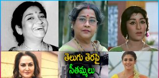 Who Played Sita Role in Tollywood