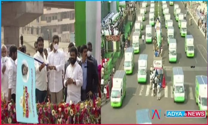 cm jagan inaugurates ration supply vehicles at Benz circle located in Vijayawada