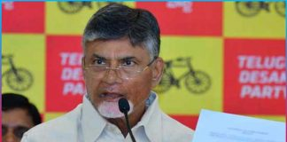 chandrababu Naidu strongly condemns venkata rao arrest