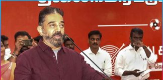 kamal haasan says party alotted battery torch symbol for upcoming tamil nadu polls