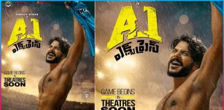 sandeep kishan a1 express movie first look releases