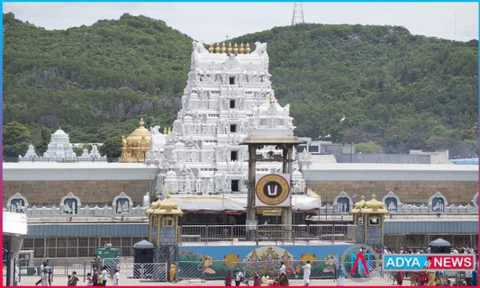 Changes in Tirupati Darshan to get a ticket