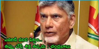 Panchayat election results tdp count