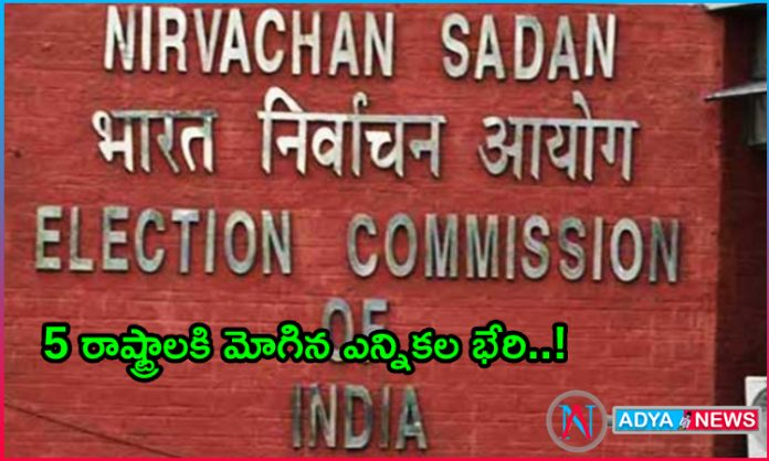 election commission release polling schedule 5 states