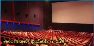 Why are theaters closing again in Telangana