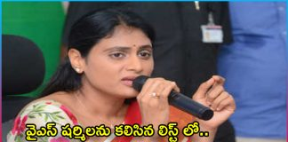 In the list of those who met YS Sharmila famous journalists