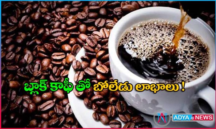 Black coffee can be good for your heart