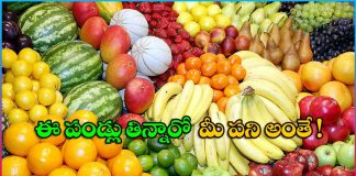 Do Not Eat These Three Fruits