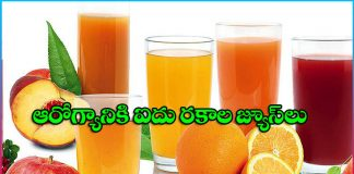 Five Juices For Health