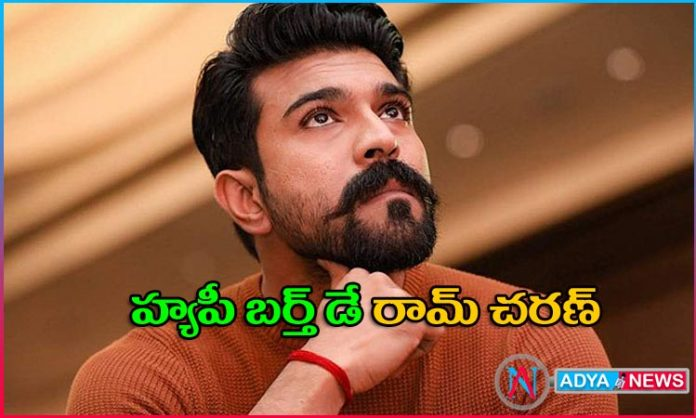 Happy Birthday Ram Charan.. Before RRR his five best films