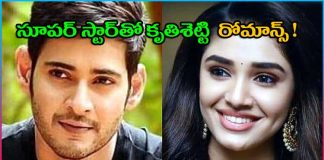 Uppena actress Kriti Shetty to romance Mahesh Babu