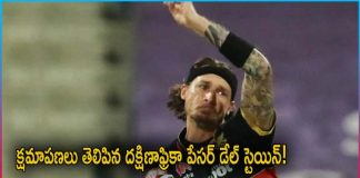 South African pacer Dale Steyn has apologized for his comments following criticism of the IPL