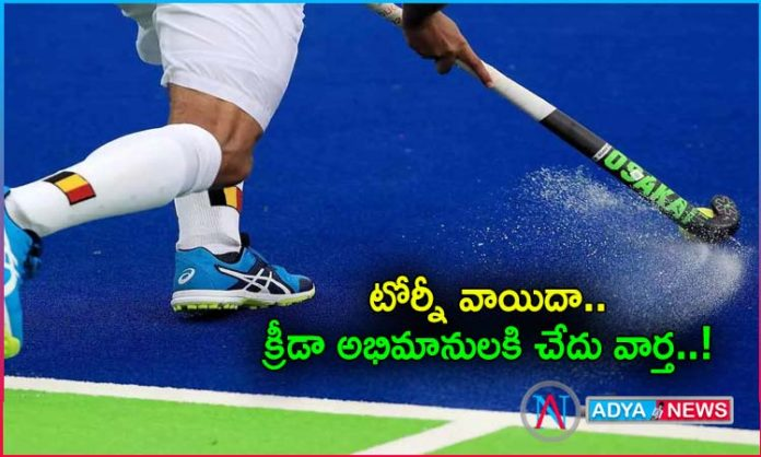 The 'National Junior Hockey Tournament' scheduled to start on April 3 in Jharkhand has been postponed.