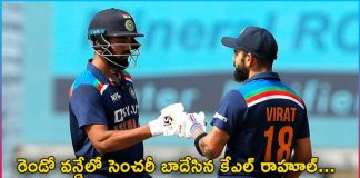india eyes huge total in second odi against england