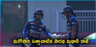 Captain Mithali Raj continues her form in the series