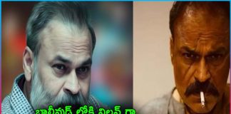 mega brother nabababu entry into as villain in bollywood