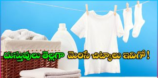 tips for wash white clothes