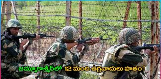 12 terrorists neutralised so far in 4 separate operations over last 72 hrs