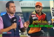 Aakash Chopra Says Manish Pandey strike Rate Was not Ideal With KKR