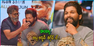 Allu Arjun Thank You's at Introducing Pushpa Raj Speech