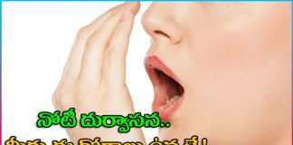 Bad breath - Symptoms and causes